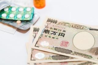 AGA治療薬の安価な購入方法(ジェネリック)